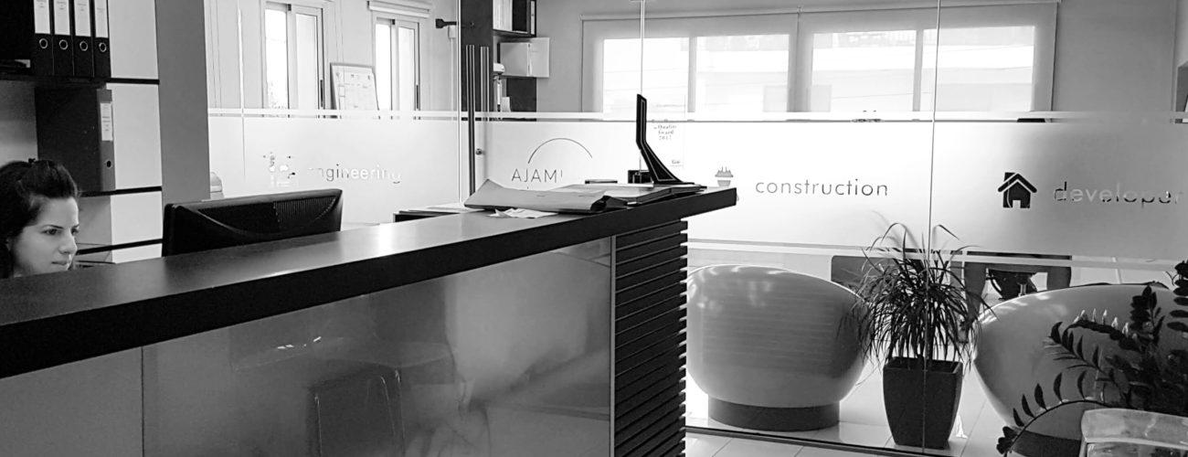 Ajami Studio